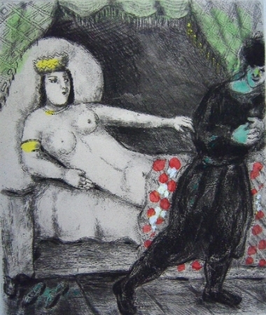 Marc Chagall - The Wife of Potiphar                 (1956)